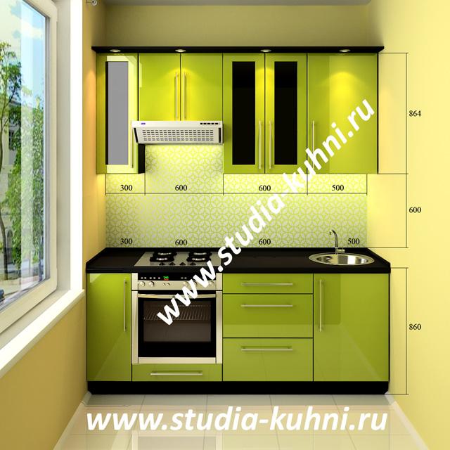 Дизайн проекты кухонь